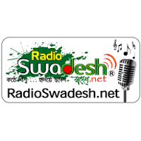 Radio Swadesh bangla online
