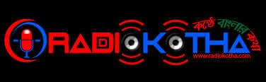 Radio Kotha Bangla FM Live Streaming Online