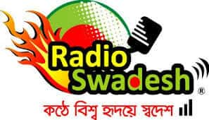 Radio Swadesh Bangla Radio Online