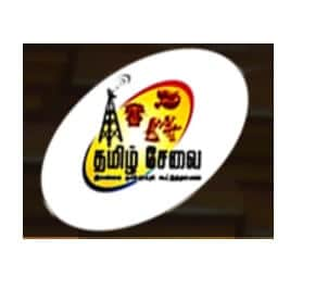 Tamil National Service Sri Lanka Radio Online