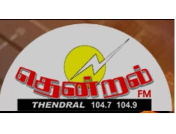 Thendral Radio Sri lanka Live Streaming Online