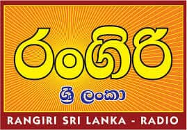 Rangiri FM Live Streaming Online