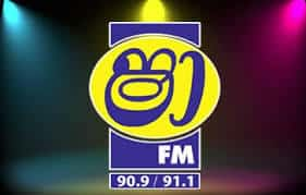 Shaa FM songs Live Streaming Online