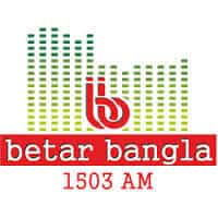 betar bangla radio 1503 live