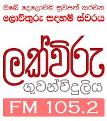 Shraddha FM Sri Lanka Live Streaming Online